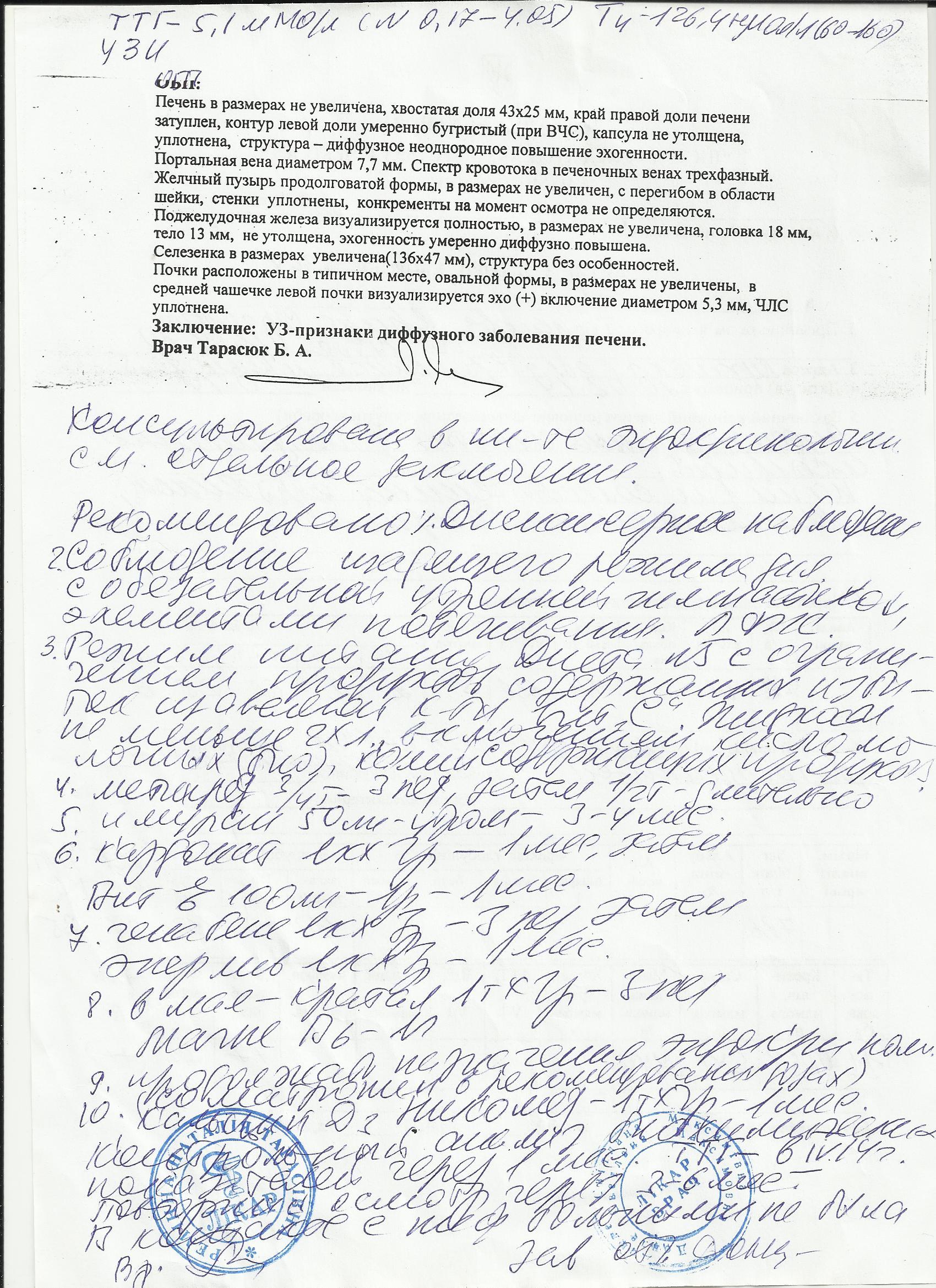 документ-3