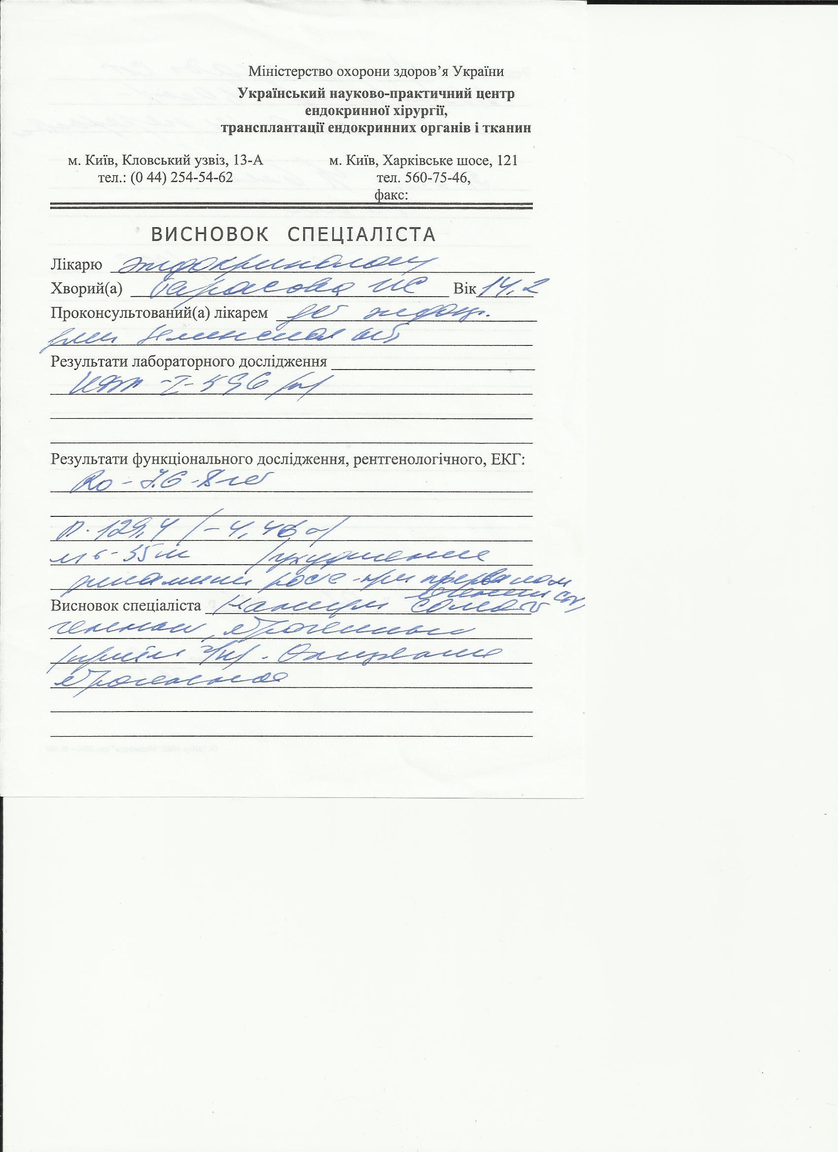 документ-4