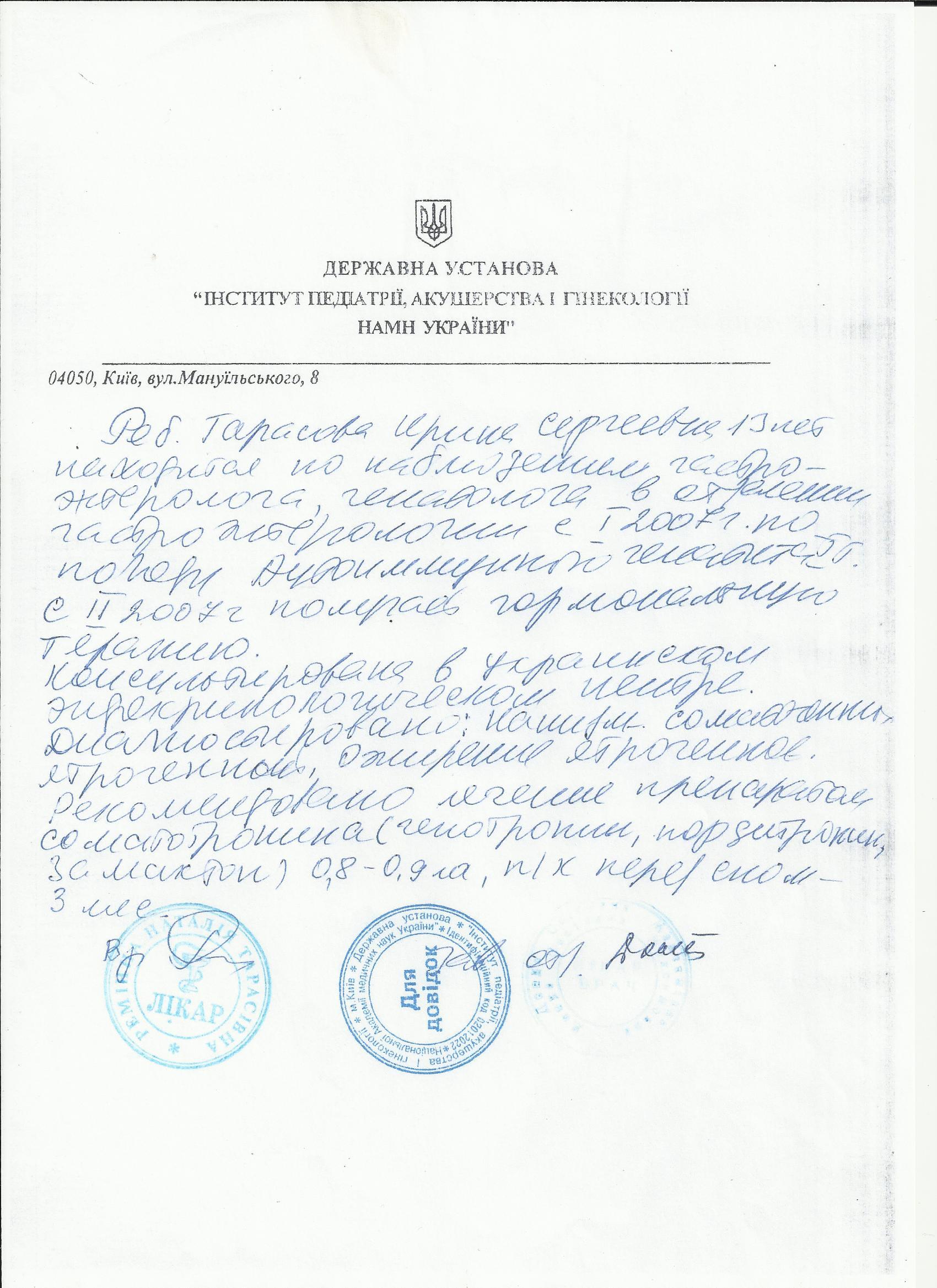 документ-6