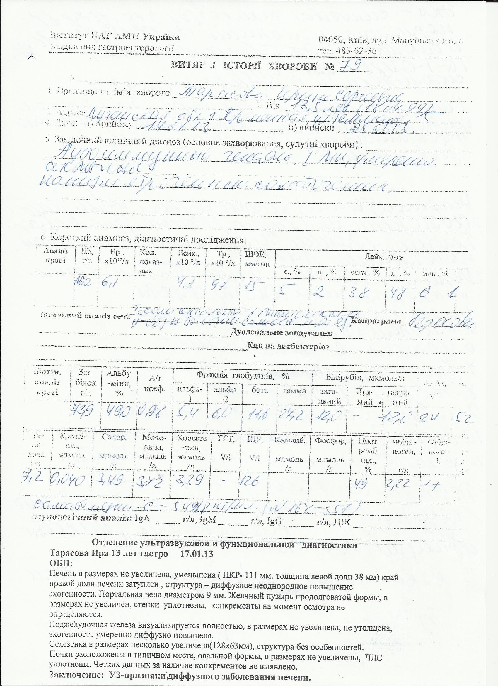документ-7