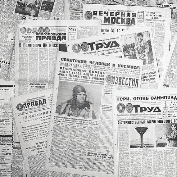 фотофон - газета