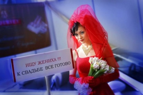 хочу замуж