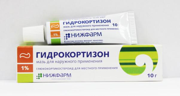 аптечные кремы и мази