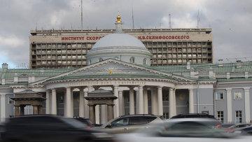 Институт Склифосовского