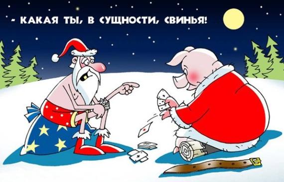 анекдоты с новым годом свиньи