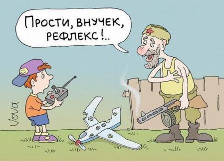 анекдоты о детях