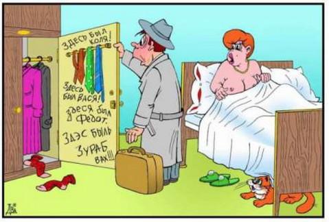 анекдоты с намеком - психология хороших отношений 3