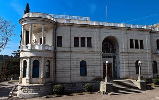 Дворец Суук-Су.