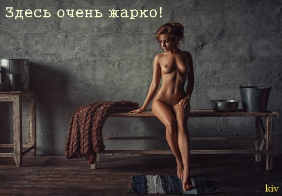 возбуждающие секс гифки