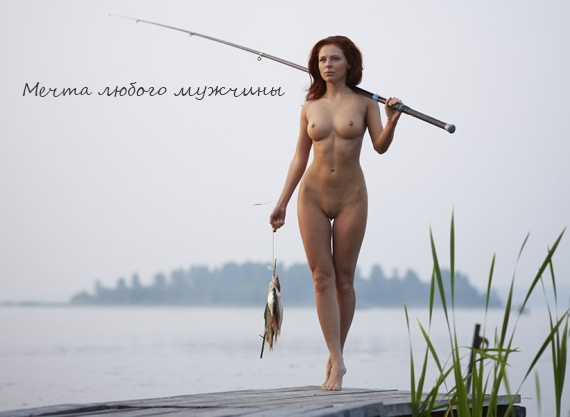 голые девки на речке - 7
