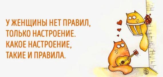 kartinka-dlya-nastroeniya-zhenschiny