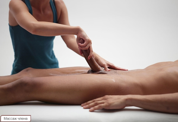 массаж члена - движения