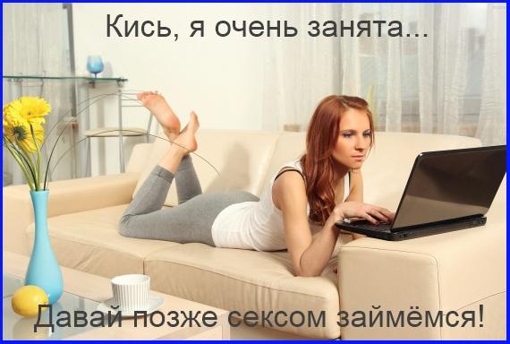 мемы - кись, я очень занята