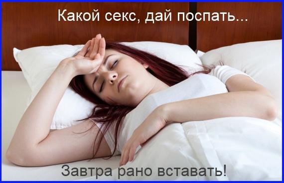 мемы - рано вставать