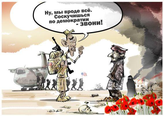 Обама в афганистане