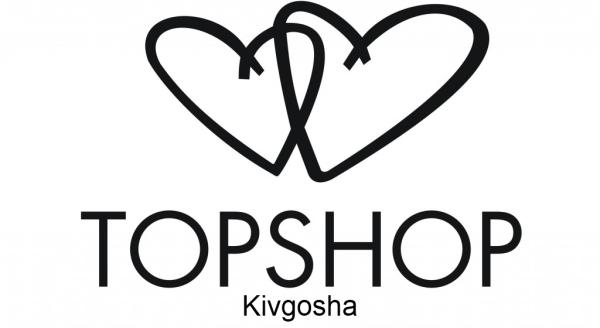 страница рекомендаций - Kivgosha