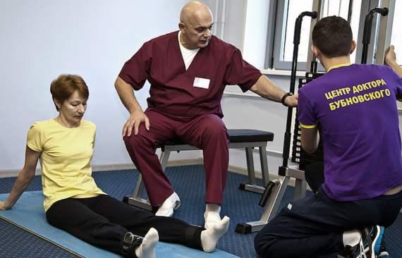 упражнения при болях в суставах