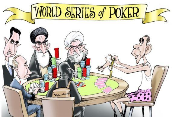 мировой политический чемпионат по покеру